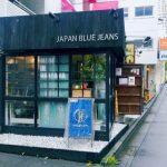 ジャパンブルージーンズ J0606JB ハイテーパードを購入