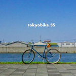 【TOKYOBIKE SS】で、ミニマルに自転車に乗る