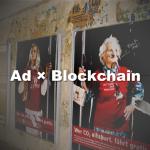 【NOIZchain】ブロックチェーンで、おトクで楽しい広告を。
